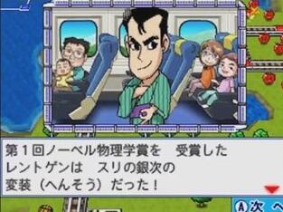 桃太郎电铁 破解版
