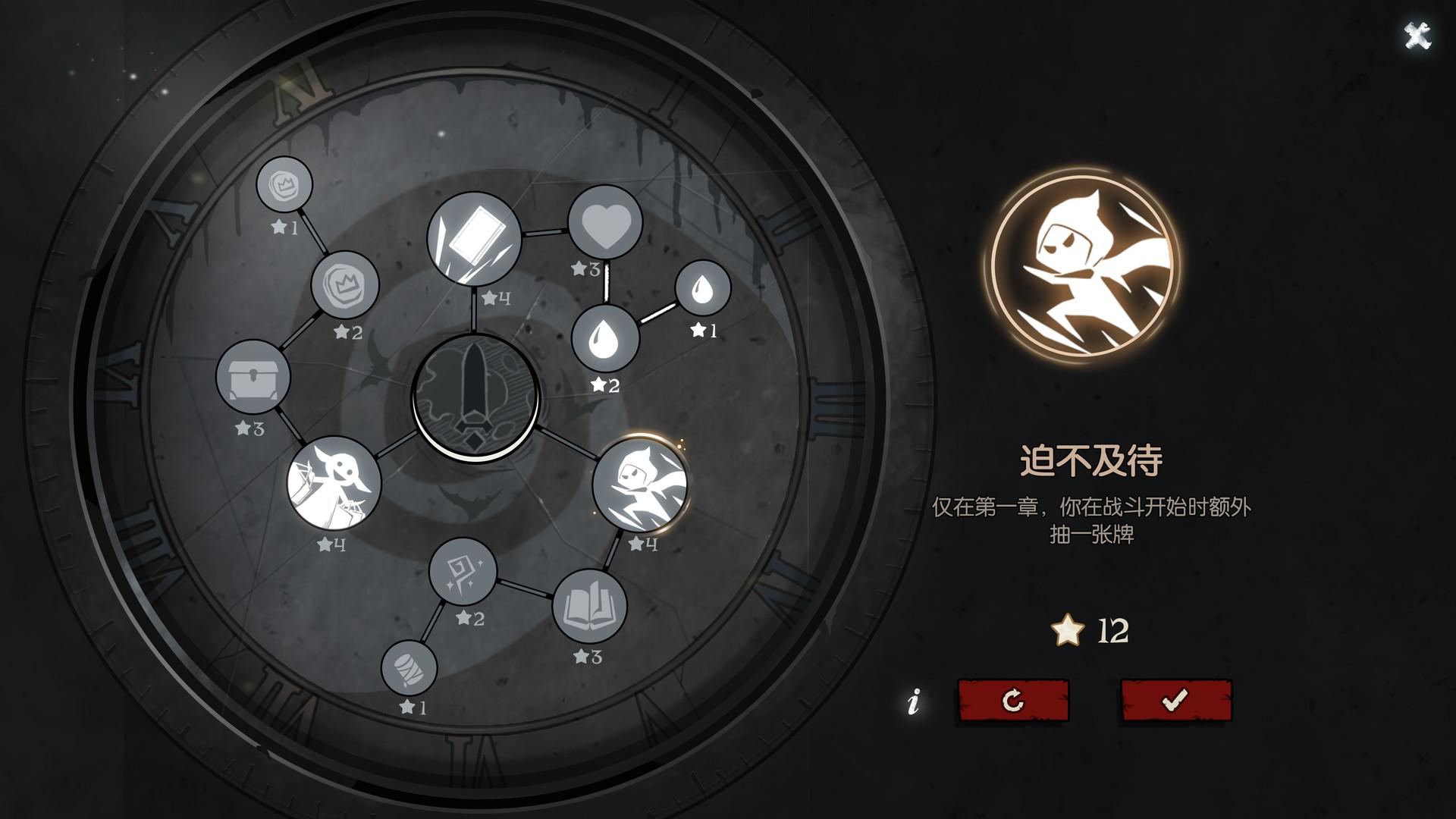 月圆之夜 中文版