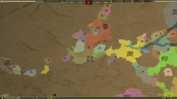 春秋 中文版