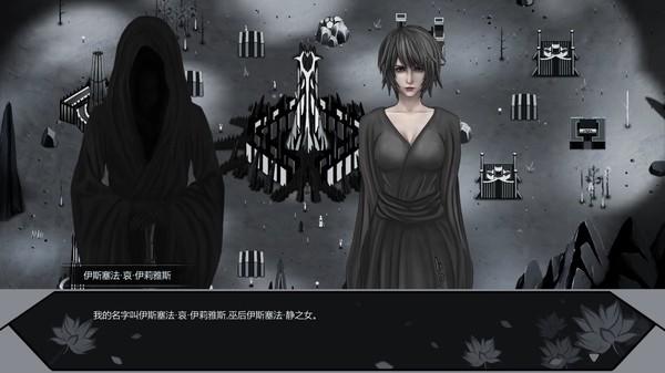 最后的巫后:众王纷争的年代 中文版