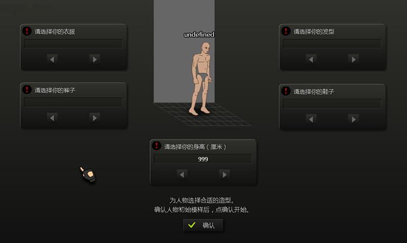 闪客快打7无敌版 中文版