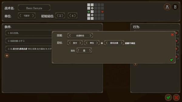 Bongo Arena 中文版