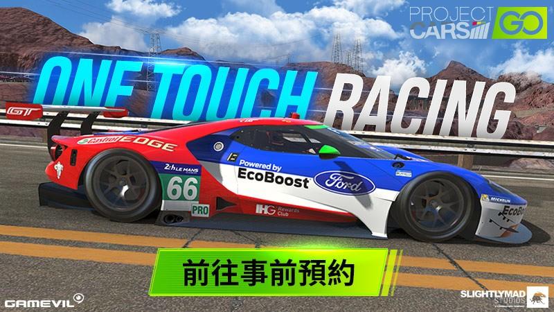 赛车计划GO 中文版