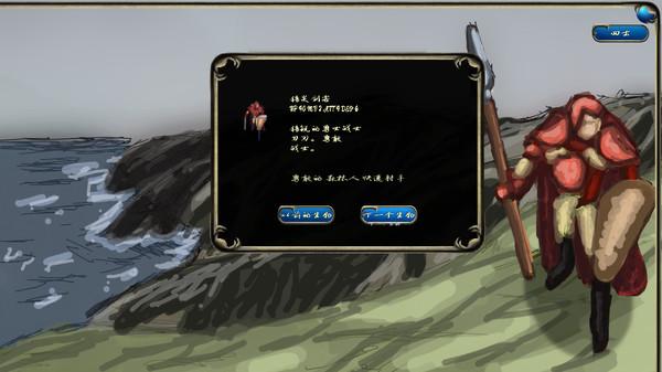 格鲁姆索尔骑士团2 中文版
