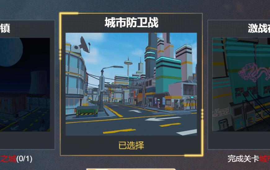 机甲吃鸡模拟器 中文版