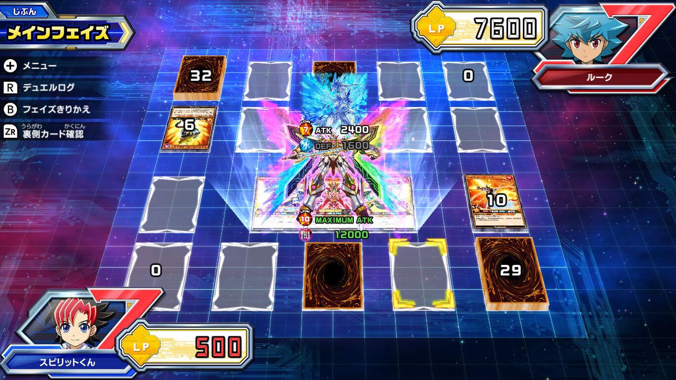 游戏王Rush Duel:最强大逃杀