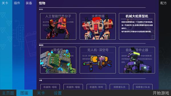 变量2 中文版