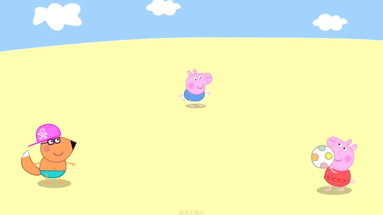 我的朋友小猪佩奇 中文版