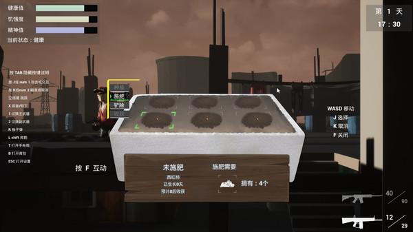 最后一搏 中文版