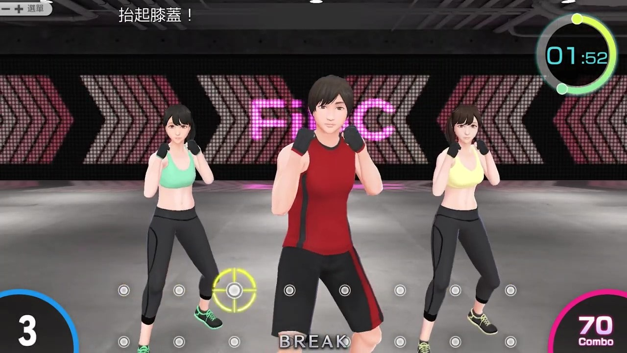 节奏健身HOME FiT 中文版