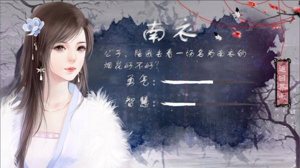 八尾 中文版