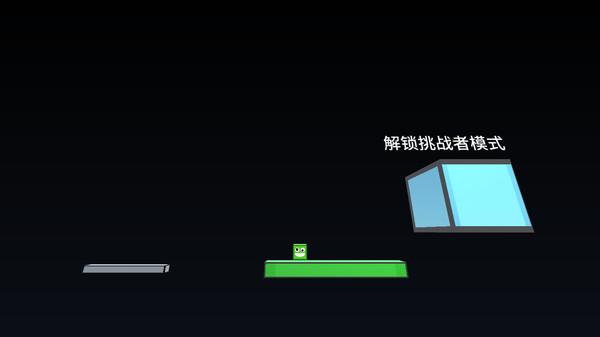 是男人就跳一万米 中文版
