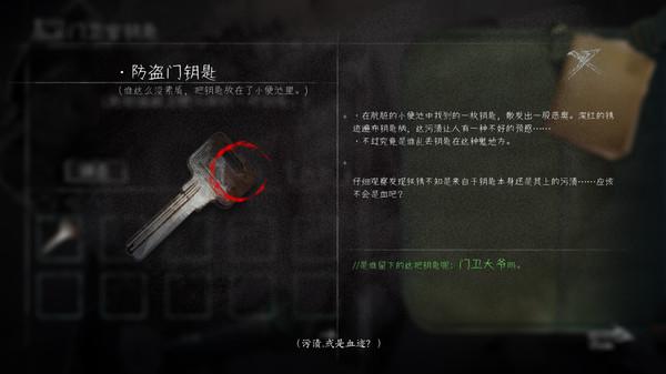 黑羊 中文版
