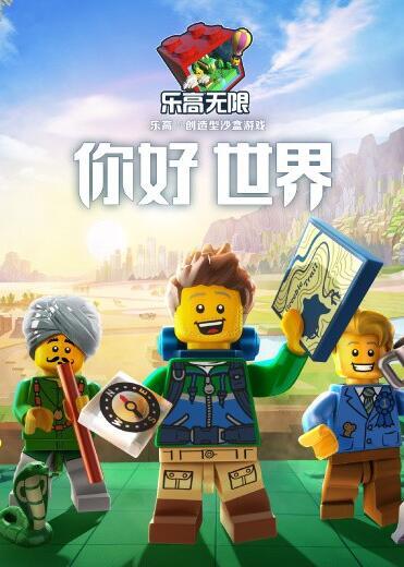 第二银河 中文版