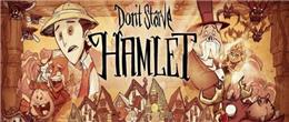 饥荒:哈姆雷特 专区