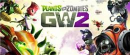 植物大战僵尸:花园战争2 专区