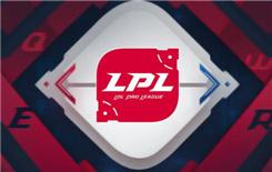 《英雄联盟》LPL全明星周末赛程:年度颁奖盛典和全明星SOLO