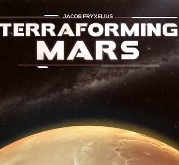 改造火星 中文版