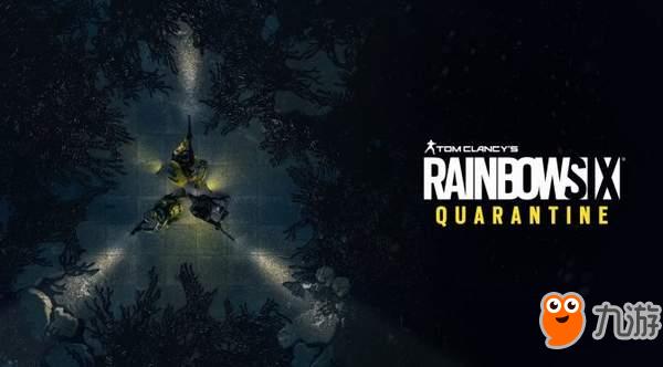 《彩虹六号封锁》什么时候出 游戏最新发售时间曝光