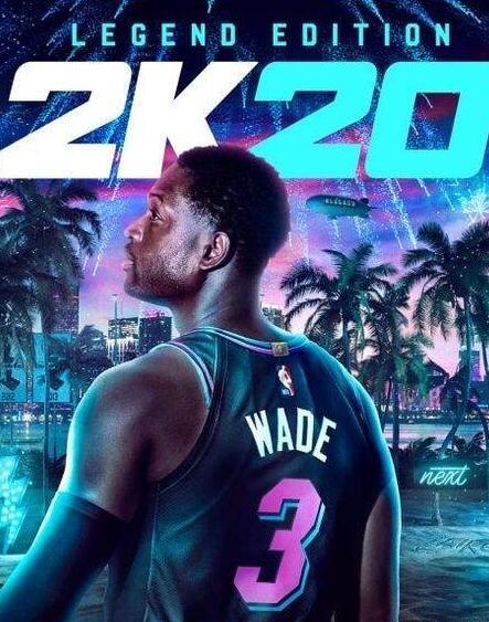 NBA2K20 专区