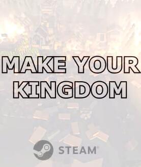 Make Your Kingdom 中文版