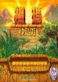 祖玛游戏2008合集