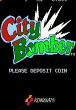 城市轰炸飞车
