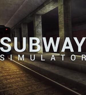 地铁模拟器 中文版