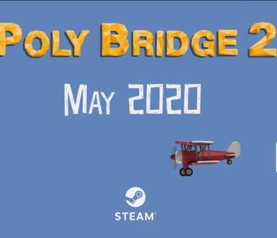 桥梁工程师2 中文版
