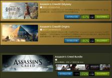 《刺客信条》系列Steam特惠促销 多款游戏平史低快入正
