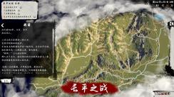 《兵法:战国篇》Steam抢先体验开启 售价54