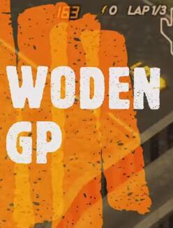 Woden GP 中文版