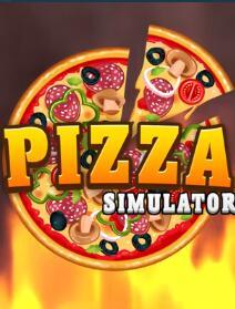 比萨餐馆模拟器 中文版