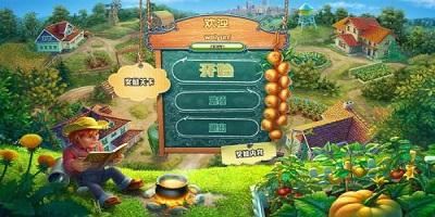 农场休闲类单机游戏合集