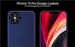 iphone12pro价格预估