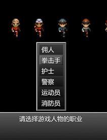 末日竟在我身边 中文版
