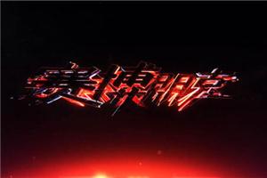 《赛博朋克2077》故事背景设定介绍