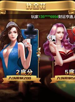 开心扑克 中文版