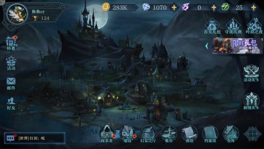 《旧日传说》游戏评测