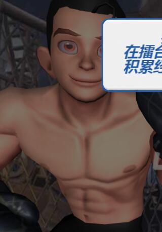 我拳击贼6 中文版