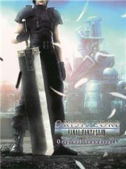 最终幻想7:重制版 破解版