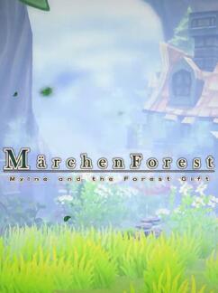 童话森林 破解版