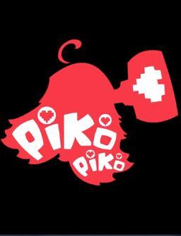 Piko Piko 中文版