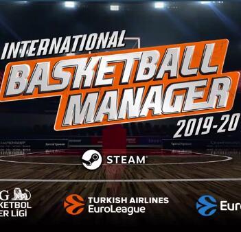 国际篮球经理 中文版