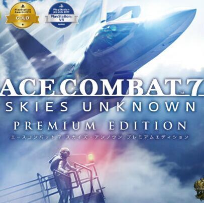 皇牌空战7:高级版 破解版