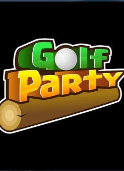 高尔夫派对 中文版