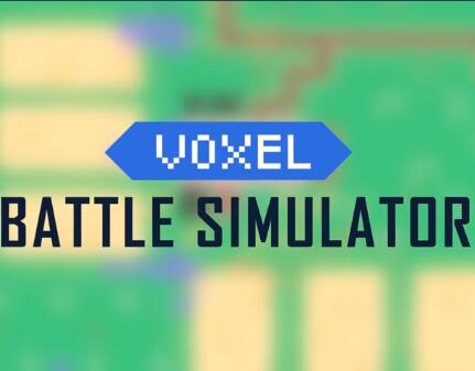 Voxel Battle Simulator 中文版