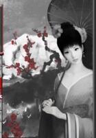 亚洲之谜4 中文版