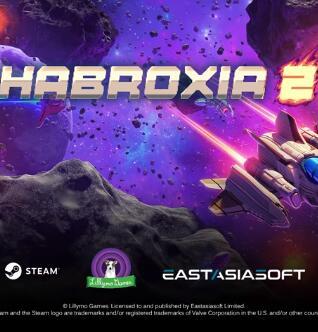 哈布罗西亚2 中文版