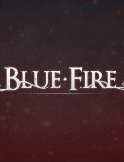 蓝色火焰 中文版